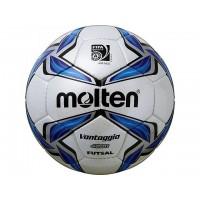 Kamuolys futbolo F9V4800