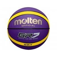 Krepšinio kamuolys BGR7-VY
