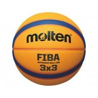 Kamuolys krepšinio 3X3 B33T5000 FIBA