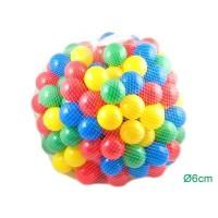 Plastikiniai kamuoliukai 200vnt